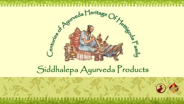 Siddhalepa Ayurveda Spa by Sri Lanka, Hotel Kaskady #luxury #ayurveda #hotel #kaskady   #relax #wellness #Siddhalepa