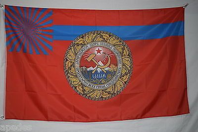 The Georgian Soviet Socialist Republic with Coat of Arms Flag Banner 3x5