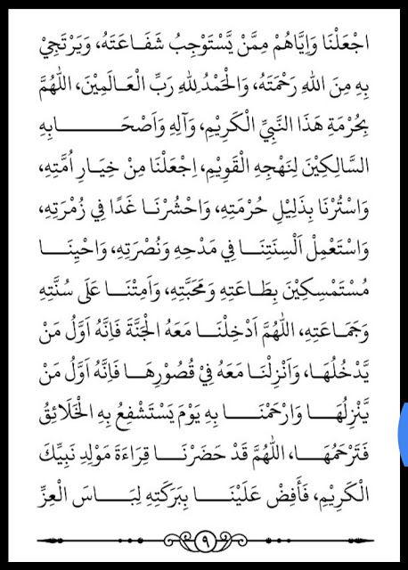 Bacaan Maulid Syaroful Anam Maulid Barzanji Shalawat Fi Hubbi Dan Doa Maulid Lengkap Mgmp Madrasah Membaca Kutipan