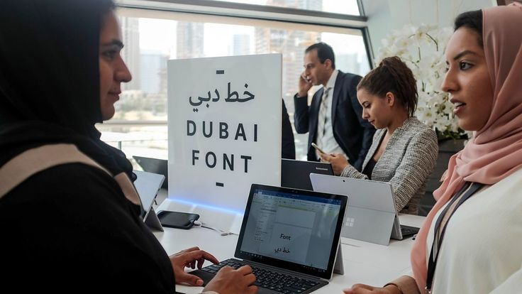 Dubai becomes first city to get its own Microsoft font - BBC News http://www.bbc.co.uk/news/business-39767990