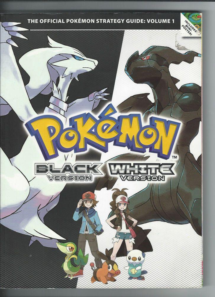 POKEMON BLACK VERSION WHITE VERSION OFFICIAL STRATEGY GUIDE VOLUME 1995-2011