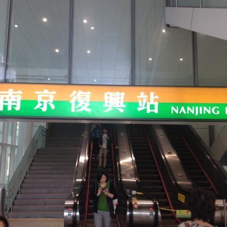 Taipei Metro System.