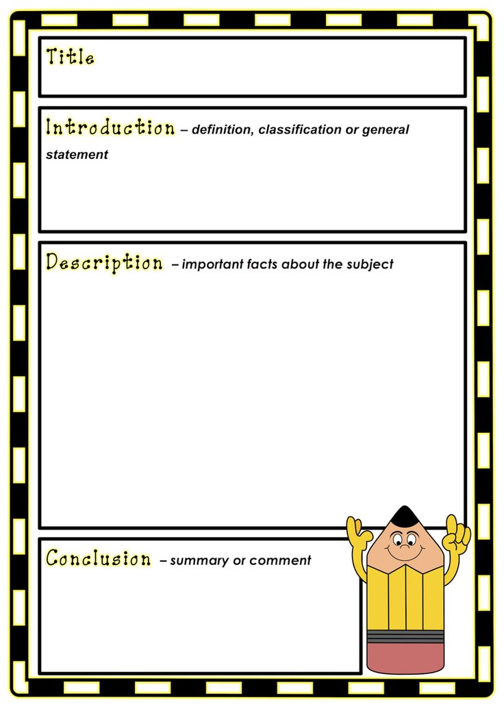 Blank report writing text organiser. Free and printable from Classroom Treasures.