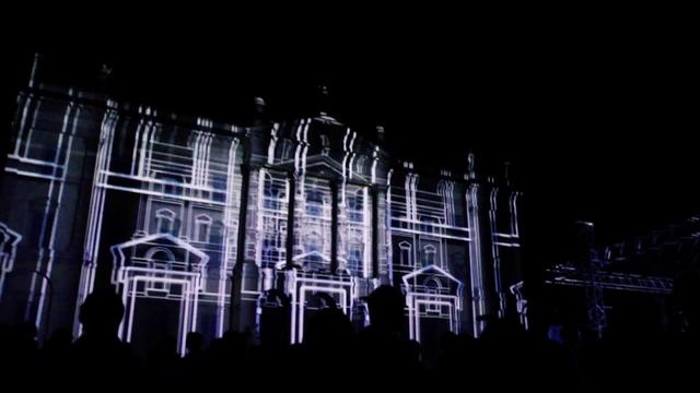 Kernel festival is amazing! You can see audiovisual mapping combined with electronic music by international artists. During the show, it seems that the house come to life .... This year (2012) took place at Villa Tittoni Traversi in Desio ITALY