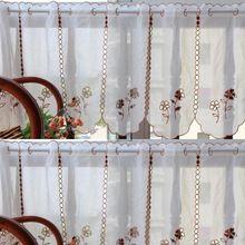 2 peças um bordado cortina de sombra cortina de cozinha(China (Mainland))
