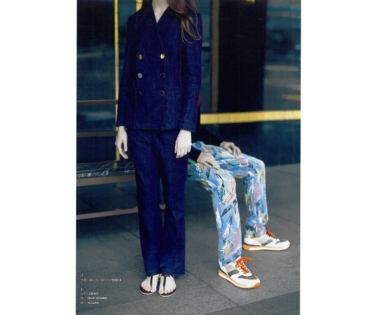 #HOGANREBEL R261 sneakers from the Spring-Summer 2015 Collection, featured in THE GOOD LIFE China.
