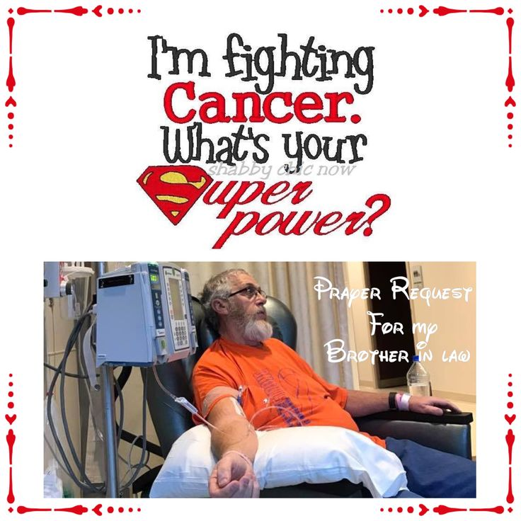 Please pray for my Brother in law who began Chemo today. He has esophagus cancer and will have surgery after his chemo treatments! Thank you prayer warriors!  God Bless Love ❤️ ¥!ck!£
