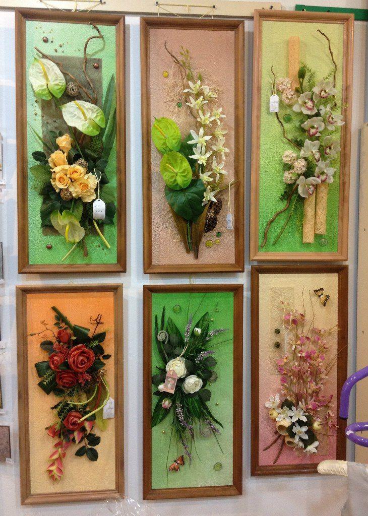 Открытки из искусственных цветов, бабушку