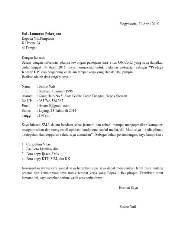 Contoh Surat Lamaran Kerja Sebagai Penjaga Konter   Contoh Lamaran Kerja dan CV   Picture places
