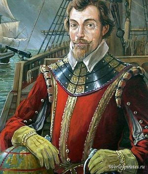 Королевский корсар сэр Фрэнсис Дрейк   Самый знаменитый английский корсар, первый английский кругосветный мореплаватель сэра Фрэнсис Дрейк.