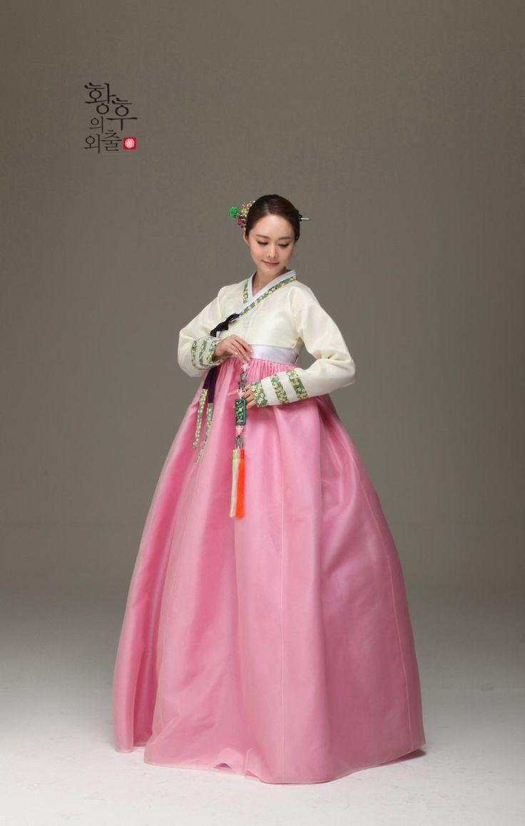 21 mejores imágenes de 韓國韓服 en Pinterest | Moda de oriente medio ...