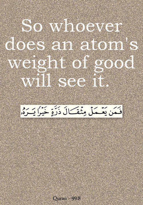 An atom's weight of good