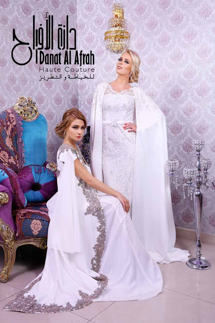 93 best danat al afrah fashion designer consultant dubai for Fashion design consultant