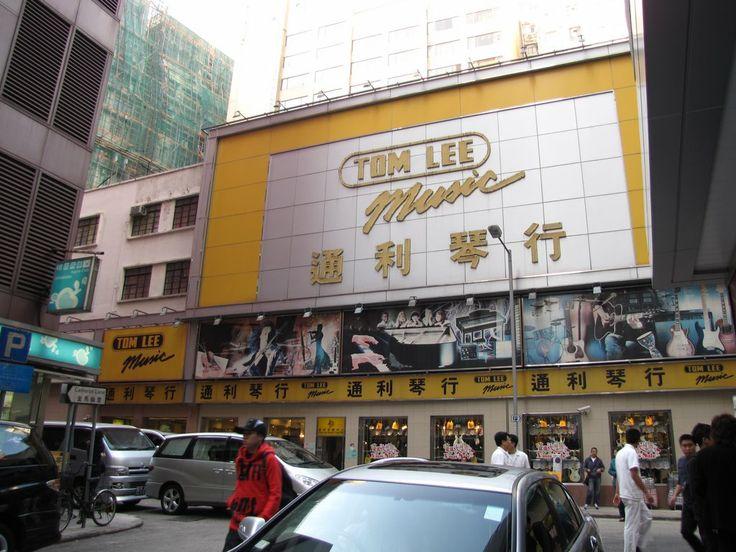Jackson Music Store : tom lee music store cameron lane tsimshatsui a huge instrument store where we bought the ~ Russianpoet.info Haus und Dekorationen