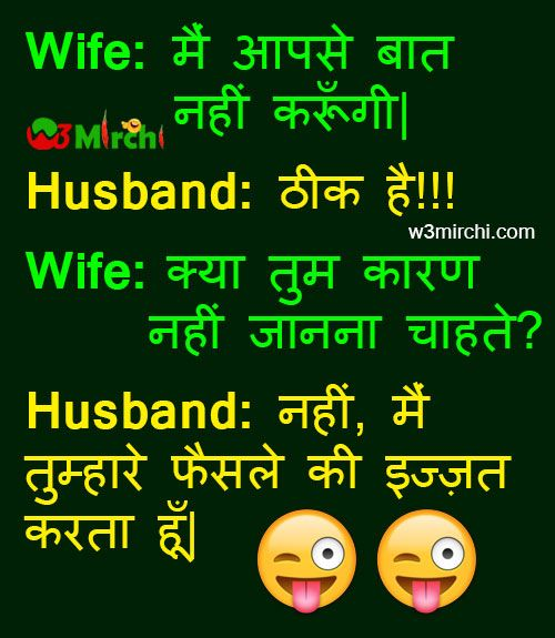 Best 25+ Jokes In Hindi Ideas On Pinterest
