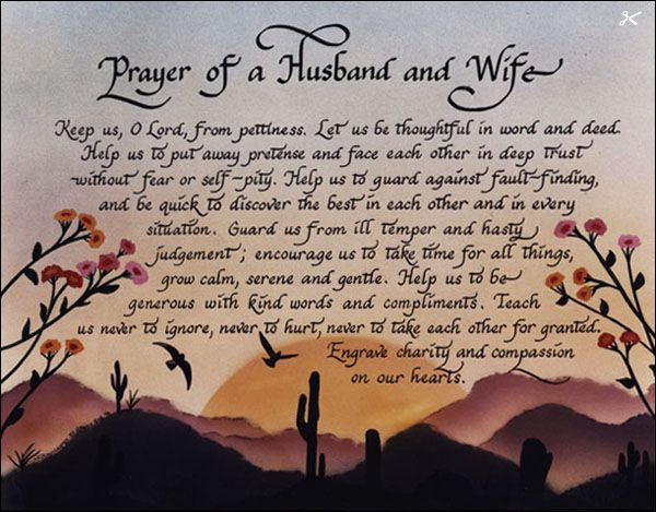 Marriage is a sacred bond between a man and woman, which makes each other permissible for them to enjoy and live happily. Allah has described, in the most moving and eloquent terms, this eternal, natural relationship between man and woman, which is filled with security, love, understanding and compassion: