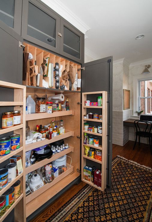 pantry with pull-outs & vertical shelving; dark taupe cabinets