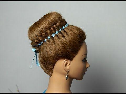 ▶ Прическа с плетением : Пучок с косой из 4-х прядей (коса с лентой). Braided hairstyle for long hair - YouTube