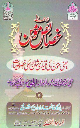 Free Download Book Of Ra 2