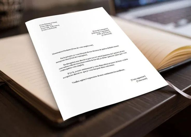 Lettre de Démission Sans Préavis | Docutexte in 2020 ...
