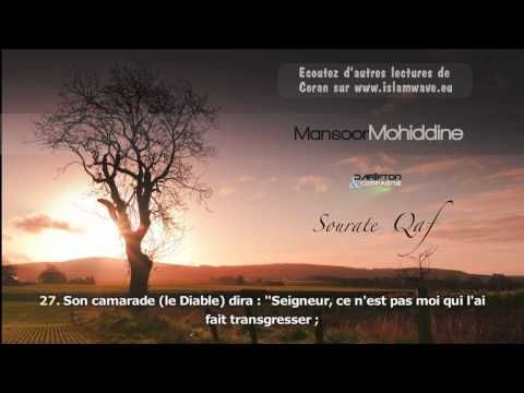 Sourate Qaf (16-45) - Mansour Mohieddine سورة ق - منصور محي الدين | EL ISLAM <a href='http://guidepedia.info/' style='display:none' title='GuidePedia Free Premium Blogger Templates'>GuidePedia</a>