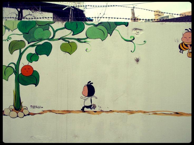 Jeongeup's wall