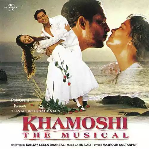 Khamoshi The Musical Vinyl LP Record