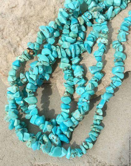 Для украшений ручной работы. Ярмарка Мастеров - ручная работа. Купить Говлит нить 40 см крошка бусины камни для украшений. Handmade.