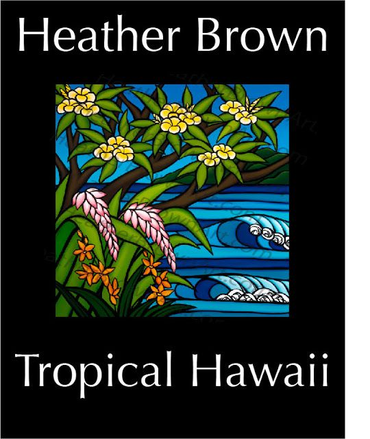 The Surf Art of Heather Brown: heather brown giclees