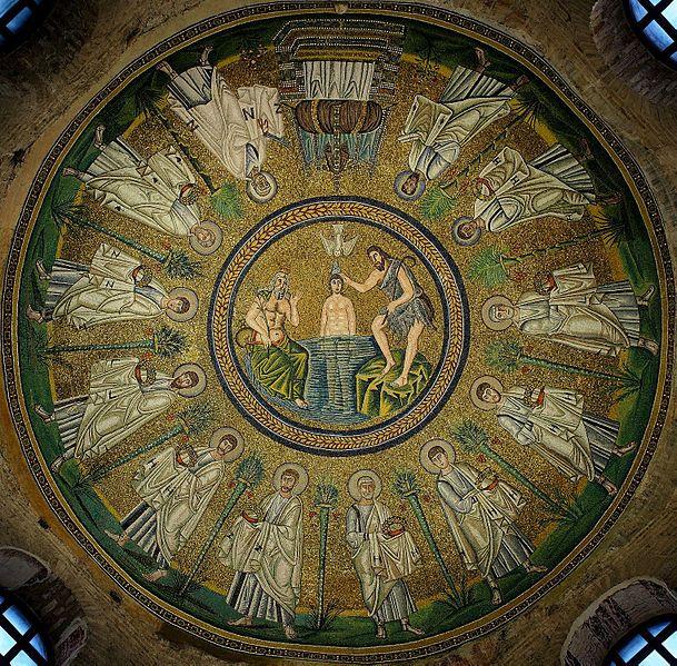 File:Arian Baptistry ceiling mosaic - Ravenna.jpg