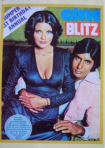 1970 Cineblitz. Amitabh and Zeenat