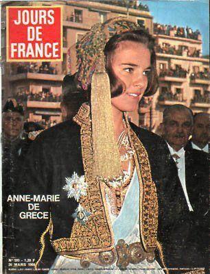 Η βασίλισσα Άννα Μαρία κοσμεί το εξώφυλλο του γαλλικού 'Jour de France' , ντυμένη με την παραδοσιακή ελληνική φορεσιά που πρώτη καθιέρωσε η βασίλισσα Αμαλία.