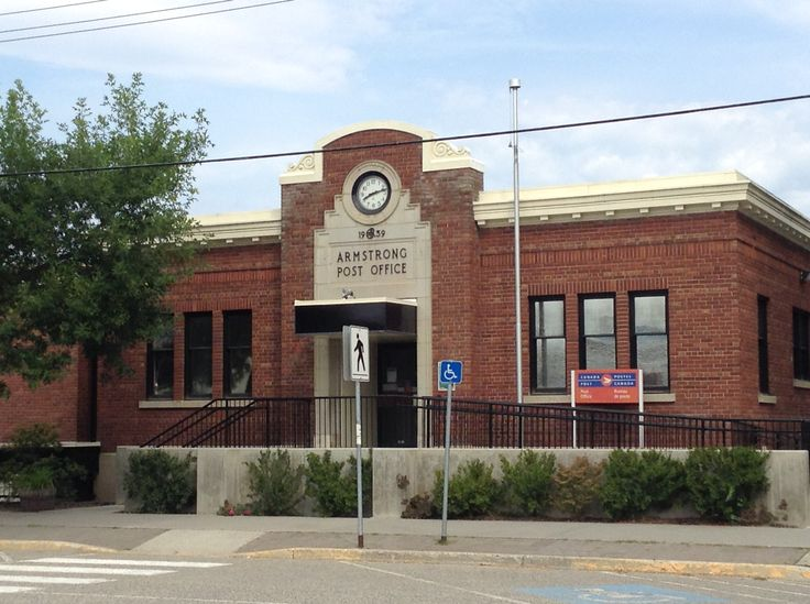 Armstrong Post Office