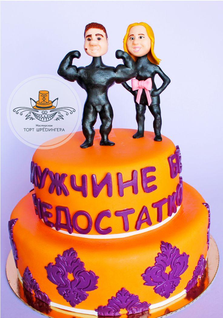 торт настоящему мужчине #тортшрёдингера #торт #cake