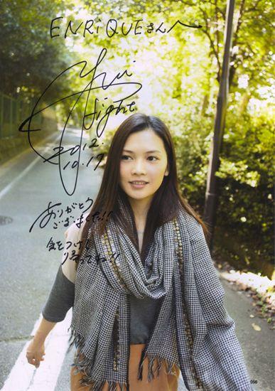 yoshioka yui 23665 loadtve