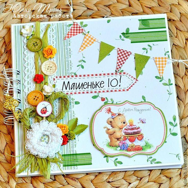 Хомяки, открытка скрапбукинг ребенку на 2 года