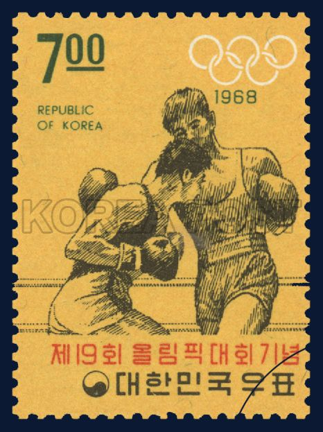 Postge stamps tocommemorate THE 19th OLYMPIC GAMES, Boxing, prizefight, Sports, Orange, 1968 10 12, 제19회 올림픽대회기념, 1968년 10월 12일, 605, 권투(액면좌측), postage 우표