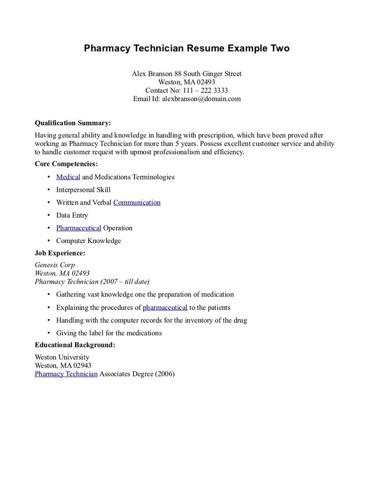 Pharmacy Technician Resume Sample No Experience Computer Hospital Trainee  Objective Free Tech Samples Templates .  Sample Pharmacy Technician Resume