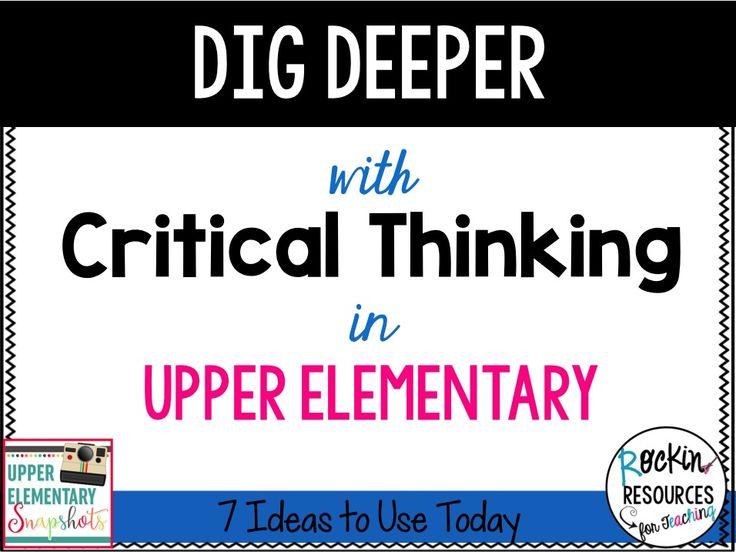critical thinking in elementary school powerpoint Critical thinking elementary powerpoint ppt presentations  mathematical problem solving and critical thinking for elementary school teachers  for more course tutorials visit wwwuophelpcom ped 212 week 1 dq 1 current issues ped 212 week 1 dq 2 critical thinking ped 212 week 2 dq 1 motor skills ped 212 week 2 dq 2 complex skills ped 212.