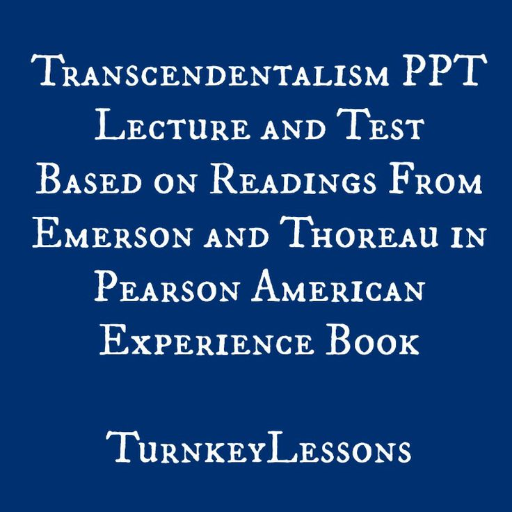thoreau and transcendentalism essay In the 1830s, the philosophy of transcendentalism arose in new england some of its most famous adherents, including ralph waldo emerson and henry david thoreau.