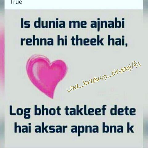 Such me..