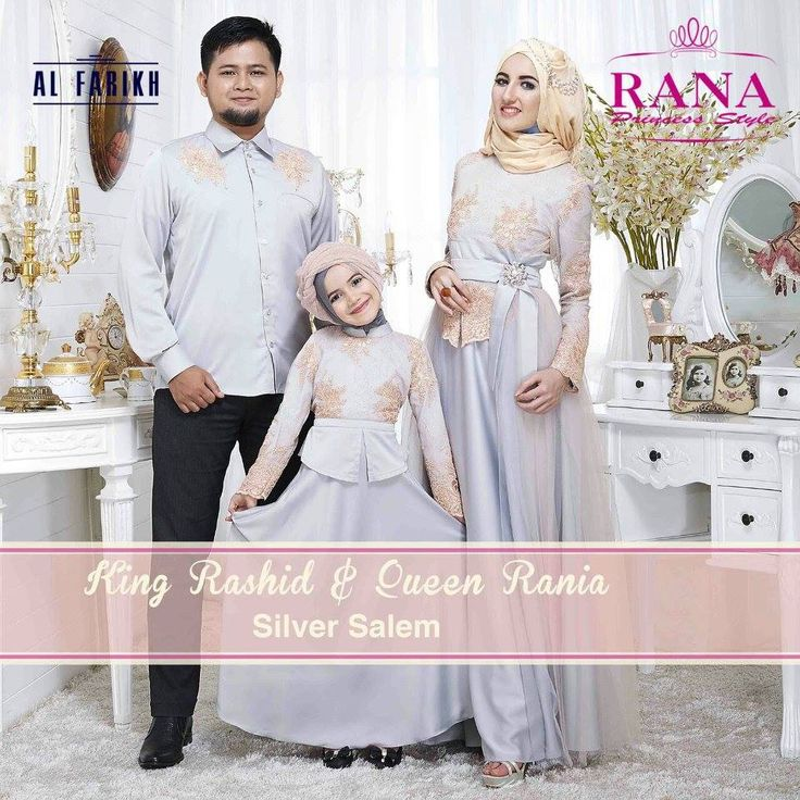 Harga: ~King Rashid : Rp.285.000,- ~Rashid Kids : Rp.235.000,- ~Queen Rania : Rp.550.000,- ~Rania Kids : Rp.360.000,-
