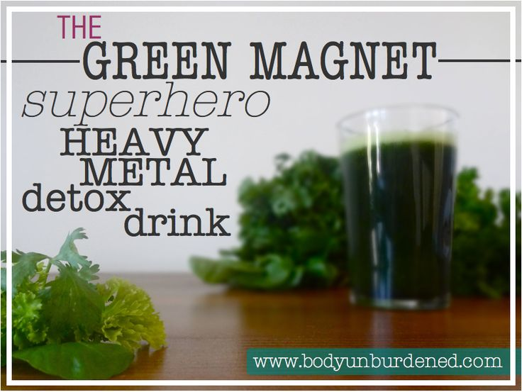 Heavy metals can wreak havoc on your health. So get rid of them with The Green Magnet, a superhero heavy metal detox drink! Just 3 ingredients - 2 that are likely growing in you garden!