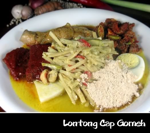 Lontong Cap Gomeh: rice cake with special yellow sauce from coconut milk, boiled egg and mixed side dishes