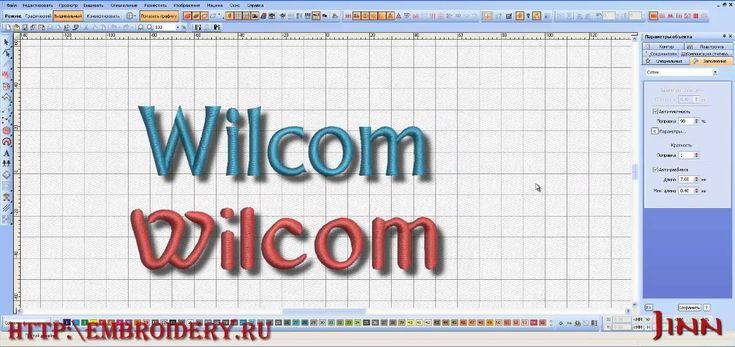 Уроки Wilcom. Создание своих шрифтов. Обучающий курс на  New embroidery