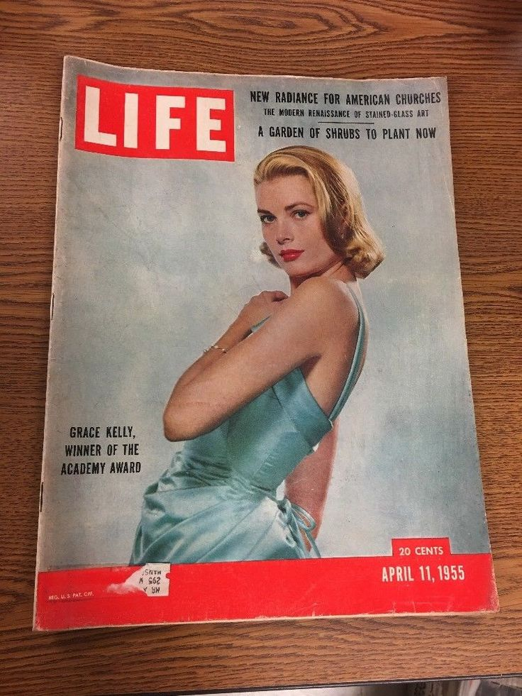 LIFE Magazine April 11 1955 Grace Kelly Academy Award Vintage Advertisements
