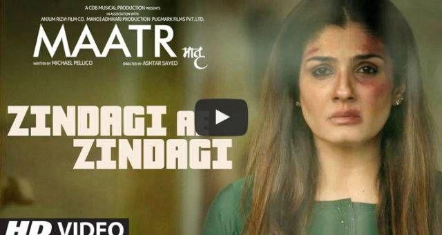 Presenting the brand new song #ZindagiAeZindagi, sung by Rahat Fateh Ali Khan from Maatr The Film ft. Raveena R Tandon  #Maatr #RaveenaTandon