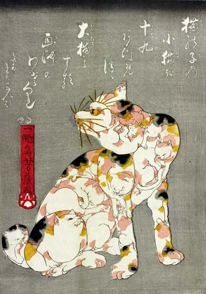 Forming a Big Cat by Gathering Small Ones (Koneko wo atsume Ôneko to suru) - UTAGAWA Yoshifuji 歌川芳藤 小猫を集め大猫にする