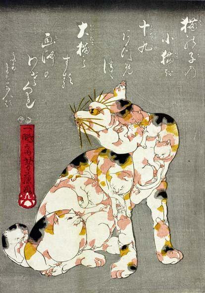 Forming a Big Cat by Gathering Small Ones (Koneko wo atsume Ôneko to suru) - UTAGAWA Yoshifuji  歌川芳藤  小猫を集め大猫にする