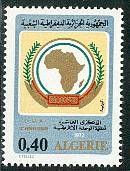 1973, African unity 1v  Stamps from Algeria - Freestampcatalogue.com - The free online stampcatalogue with over 500.000 stamps listed.